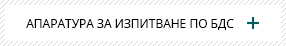 lubrica_lab_image_BDS